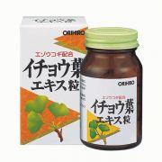 Viên uống bổ não Ginkgo Biloba Orihiro Nhật Bản 240 viên