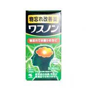 Viên uống bổ não Kobayashi 168 viên tăng cường trí nhớ
