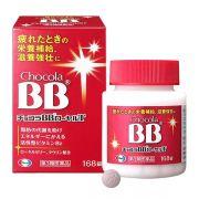 Viên uống bổ sung Vitamin BB Chocola Eisai 168 viên Nhật