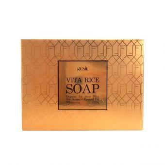 Soap rửa mặt trị mụn sáng da Genie Vita Rice 200g của Hàn
