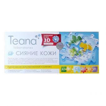 Tinh chất collagen tươi Teana C1 xách tay Nga chính hãng