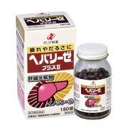 Viên uống bổ gan Liver Hydrolysate 180 viên của Nhật Bản