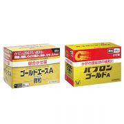 Thuốc cảm cúm Taisho Pabron Gold A 44 gói của Nhật Bản