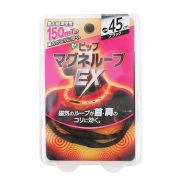 Vòng điều hòa huyết áp EX Magnelood Nhật Bản, đủ 3 size