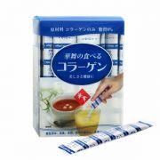 Fish Hanamai Collagen Dạng Bột Của Nhật Bản - 30 Gói 1.5g