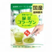 Hanamai Collagen Tinh Chất Trà Xanh Của Nhật Bản