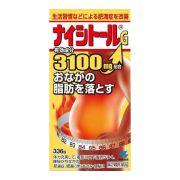 Thuốc giảm cân đặc trị mỡ bụng Kobayashi 3100mg Nhật Bản