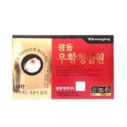 An cung ngưu hoàng hoàn Kwang Dong 10 viên Hàn Quốc, màu đỏ