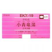 Thuốc trị cảm, ho EKT 19 Kracie của Nhật Bản hộp 252 viên