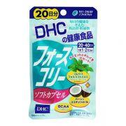 Viên uống giảm cân dầu dừa DHC Forskohlii Soft Capsule