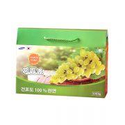 Nho khô Hàn Quốc 1kg - Túi xách cao cấp sang trọng