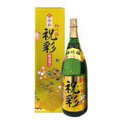 Rượu sake vẩy vàng Kikuyasaka 1,8 lít chính hãng Nhật