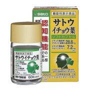 Viên uống bổ não Sato Ginkgo của Nhật - 60 viên chính hãng