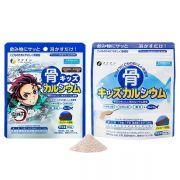 Bột canxi cá Tuyết của Nhật Bản 140g cho trẻ em