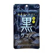 Viên nghệ đen Gouriki Black Ginger Nhật Bản chính hãng