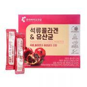 Collagen lựu đỏ Bio Cell Hàn Quốc dạng bột 30 gói x 2g