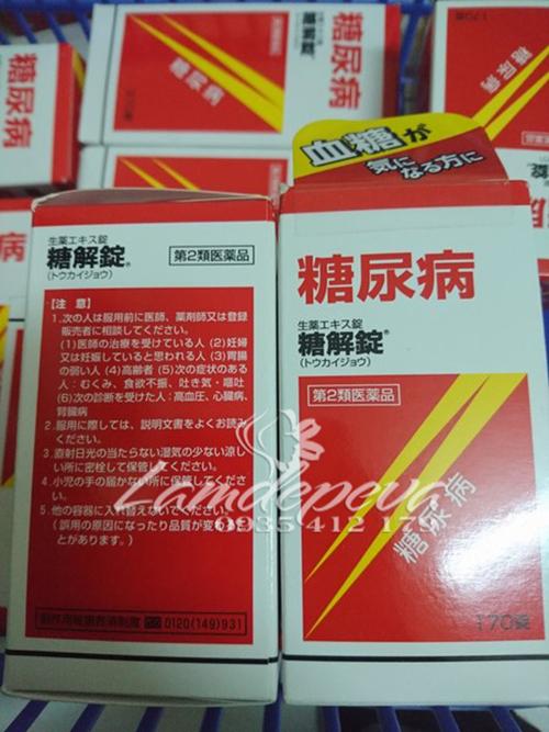 Thuốc trị bệnh tiểu đường tokaijyo mẫu mới của Nhật Bản